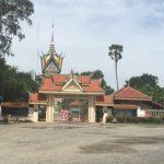 El Campo de exterminio de Choeung Ek